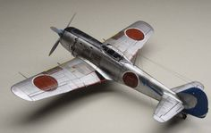 中島 キ84 四式戦闘機「疾風」(FRANK) 1945