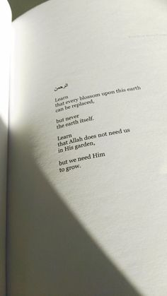 "ibtasem: ""by "" Beautiful Quran Quotes, Quran Quotes Love, Quran Quotes Inspirational, Islamic Love Quotes, Wisdom Quotes, Quran Verses About Love, Motivational Quotes, Hadith Quotes, Muslim Quotes"
