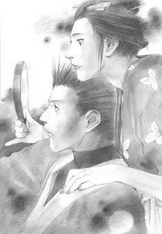 Hiroaki Samura, Blade of the Immortal, BotI Illustration Collection, Taito Magatsu