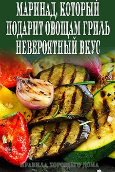 Source by moktat Grilled Roast, Good Food, Yummy Food, Appetizer Salads, Cooking Recipes, Healthy Recipes, Vegetable Dishes, Quick Meals, Breakfast Recipes