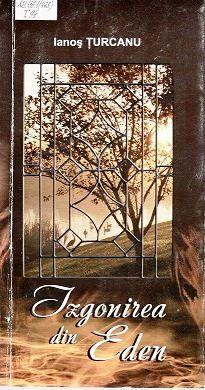 Poetul şi eseistul Ianoş Ţurcanu –  65 de ani de la naştere Curtains, Shower, Prints, Home Decor, Rain Shower Heads, Blinds, Decoration Home, Room Decor, Showers