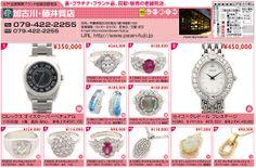 ブランド誌「ブランドJOY 7月号」に掲載させていただいた商品をご紹介致します。今回は「セイコークレドール・プレステージ」が目玉。ダイヤベゼルにオパール文字盤、特別なクレドールです。 ◆掲載商品に関するお問い合わせは「079-422-2255」まで。  【ブランドJOY】http://brandjoy.jp/