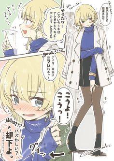 Manga Anime Girl, Kawaii Anime Girl, All Anime, Drawing Anime Clothes, Character Design Girl, Anime Poses, Art Memes, Beautiful Anime Girl, Drawing Poses