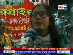 BD News Bangla Today Morning 10 September 2016 Bangladesh TV News Today