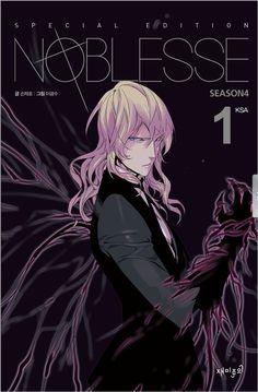Tags: Anime, Official Art, Noblesse, Frankenstein (Noblesse)