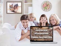 """Елена Кадочкина """"Горшочек счастья"""""""