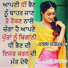 228 Best Desi girl images in 2017 | Punjabi quotes, Quotes, Hindi quotes