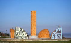 Escultura da Rotunda da Varela - Murtosa, Aveiro - Portugal | Flickr - Photo Sharing!