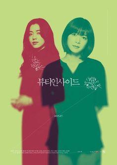 The Beauty Inside Han Hyo Joo, Korean Drama Movies, Beauty Inside, Movies Showing, Editorial Design, I Movie, Book Art, Design Art, Infographic