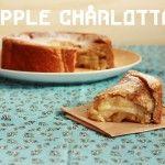 Cinnamon Apple Charlotte