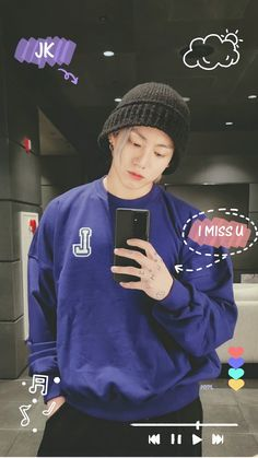 Jungkook Fanart, Jungkook Oppa, Foto Jungkook, Foto Bts, Foto Rap Monster Bts, Bts Pictures, Photos, V Bts Wallpaper, Bts Backgrounds