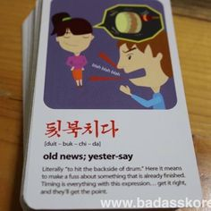 뒷북치다 [duit-buk-chi-da] old news; yester-say  #쥐꼬리만큼 #learnkorean #koreanslang #seoultips #explorekorea #studykorean #hangul #kpop #badasskorean #TIK #Korea #popculture   See more at http://www.badasskorean.com or grab the book at http://amzn.to/2d1duYy
