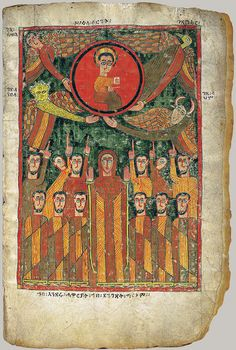 [][][] Page from an Illuminated Gospel, late 14th century. Ethiopia, Highland region