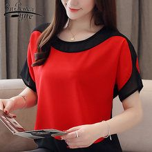 2019 women plus size chiffon blouse women shirts women's tops and blouses Head Clothing, Plus Size Tops, Plus Size Women, Summer Blouses, Plus Size Outfits, Blouses For Women, Plus Size Fashion, Women's Tops, Clothes