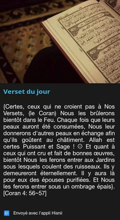 Le Noble Coran, Change, Event Ticket, Verses