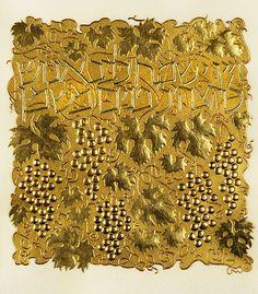 Barbara Wolff | Art & Illumination : Psalm 104 Beautiful Calligraphy, Modern Calligraphy, Illuminated Letters, Illuminated Manuscript, Arte Judaica, Psalm 104, Bookbinding Tutorial, Illumination Art, Goldwork