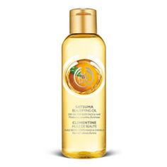 Satsuma Beautifying Oil - Beautifying Oil is pure beauty in a bottle. Made with a lightweight blend of nut oils including Community Fair Trade marula oil, it gives instant hydration and a shimmering finish. This one smells of fresh satsuma. $14