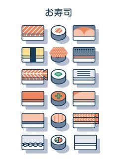 Free sushi icon set on Behance Food Graphic Design, Menu Design, Game Design, Icon Design, Menu Illustration, Food Illustrations, Sushi Logo, Restaurant Icon, Cute Food Art