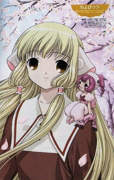 Chobits pictures   Anime Cartoon Reviews & More