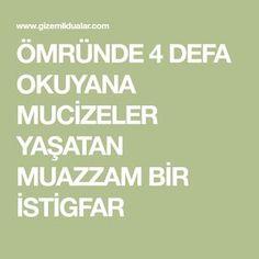 Dua Images, Religion, Osho, The Life, Islamic Quotes, Good To Know, Karma, Einstein, Prayers
