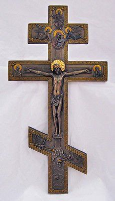 Byzantine Orthodox wall crucifix  in Cold cast Bronze  Veronese Collection