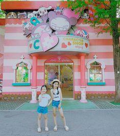 Na Haeun, Alaska, Dancer, Sisters, Kids, Character, Cute Kids, Young Children, Children