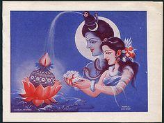 India vintage Hindu God Shiva Shankar stationery 12