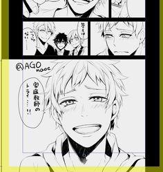 NAOE( Ꙭ)8/27銃巻でるよ! (@AGOnaoe) | Twitter