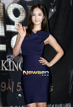 Yuri SNSD simple dress Peplum Dress, Bodycon Dress, Kpop Fashion, Red Carpet Dresses, Simple Dresses, Snsd, Yuri, Inspiration, Black