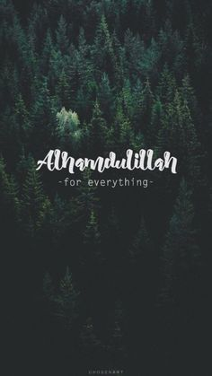 🌼Quots of allah❤ . teaching of allah allahlover❤️ hadees alhamdulillah for everything to say by prophetmuhammad ramadan kareem 🕛🕛 Allah Quotes, Muslim Quotes, Quran Quotes, Religious Quotes, Arabic Quotes, Hadith Quotes, Quran Sayings, Islamic Wallpaper Iphone, Quran Wallpaper