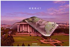 여긴 추운데... / 결국 돈... 결국 Done. / #Korean #Corruption #Dirty #Money #여의도 #국회의사당 #국회의원