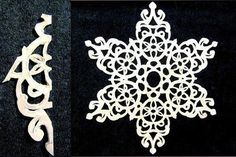Paper Snowflakes Pattern 11