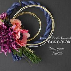 Flower Art, Floral Arrangements, Diy And Crafts, Japanese, Wreaths, Flowers, Creema, Color, Vence