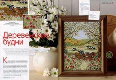 (2) Gallery.ru / Foto # 15 - VK_8 (70) _2010 g - f-morgan
