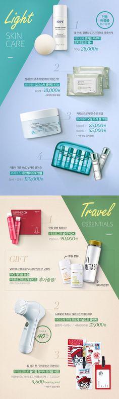 2015-06-15 ~ 2015-06-30 Korea Design, Mo Design, Page Design, Event Design, Layout Design, Cosmetic Web, Cosmetic Design, Online Web Design, Promotional Design