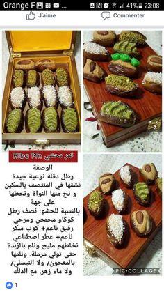 Date Recipes Desserts, Ramadan Recipes, Delicious Desserts, Cake Recipes, Yummy Food, Tasty, Arabic Dessert, Arabic Food, Food Qoutes