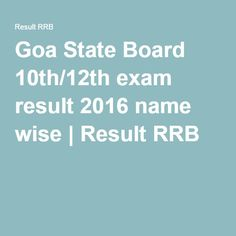 Goa State Board 10th/12th exam result 2016 name wise | Result RRB