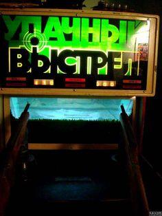 Скачать для компа игровые автоматы через торрент игра казино не играть через интернет