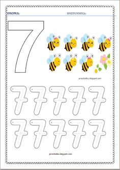 Lego Activities, Preschool Learning Activities, Kindergarten Activities, Baby Boy Balloons, Kids Math Worksheets, Numbers Preschool, Math For Kids, Head Start, Kids Rugs