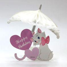 Disney The Aristocats Marie Honeycomb Pop Up Birthday Greeting Card #Disney #TheAristocatsMarieHoneycomb #Birthday