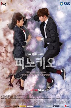 Pinocchio - This drama has all the best elements of a great romcom KDrama. I love the chemistry between In Ha and Dal Po. Park Shin Hye and Lee Jong Suk are both great in this drama. Park Shin has a great comedic timing. Drama Korea, Korean Drama 2014, Top Korean Dramas, Watch Korean Drama, Korean Drama Movies, Korean Actors, Park Shin Hye, Lee Jong Suk, W Kdrama