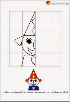 Arts And Crafts House Circus Art, Circus Theme, Theme Carnaval, Symmetry Activities, Clown Crafts, Es Der Clown, Math Patterns, Art Worksheets, Art Drawings For Kids