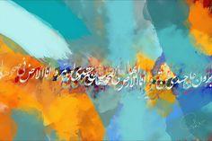 Arabic Calligraphy Tashkeel Art
