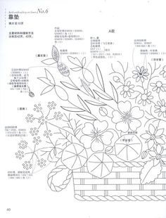 giftjap.info - Интернет-магазин | Japanese book and magazine handicrafts - Herb Embroidery on Linen Vol 2