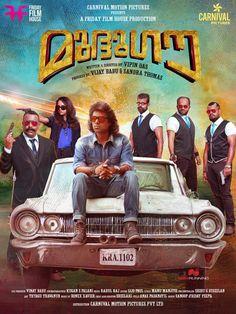 Mudhugauv Movie Stills