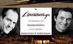 Το Literature.gr σας προσκαλεί σε λογοτεχνικό δείπνο με τους συγγραφείς Δημήτρη Σωτάκη Literature, Movie Posters, Literatura, Film Poster, Billboard, Film Posters