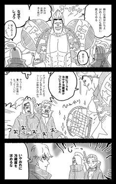 「暁 つめ合わせ」/「麦茶」の漫画 [pixiv]