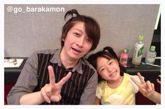 Barakamon seiyuu ... Daisuke Ono (Sep 2014)