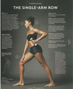 Single arm row as featured in @RealSimple