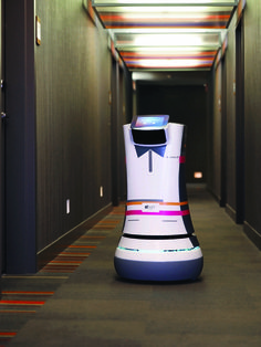 Ready for the hotel industry's first robotic butler?